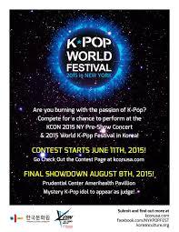 K-pop World Festival 2015 In Changwon - Special