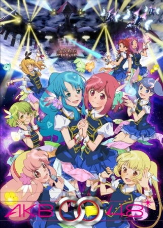 Akb0048 Next Stage (dub)