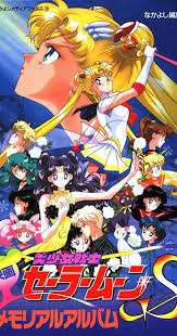 Sailor Moon Supers The Movie: Black Dream Hole (dub)