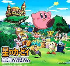 Kirby: Right Back At Ya! (dub)