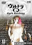 Ultra Q Dark Fantasy