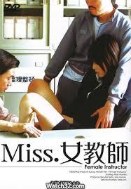 Miss Lady Professor