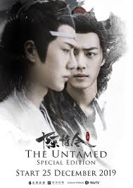 The Untamed Special Edition