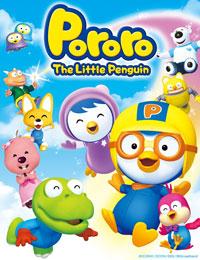 Pororo The Little Penguin: Season 1