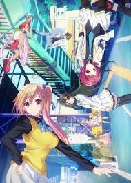 Musaigen No Phantom World Special (sub)