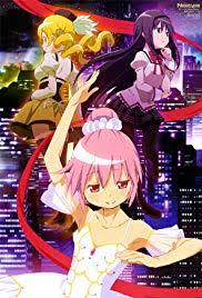 Mahou Shoujo Madoka★magica: Concept Movie
