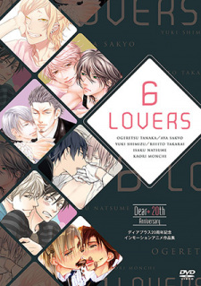 6 Lovers