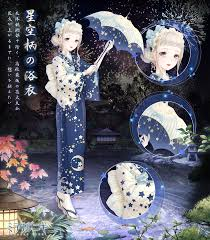 Starry Sky Miracle