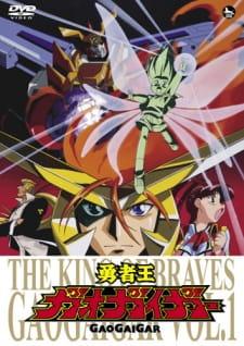 King Of Braves Gaogaigar (dub)