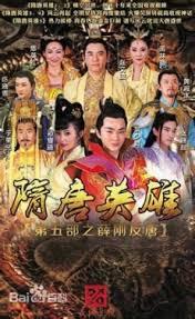 Xue Gang Fan Tang