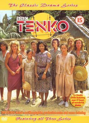 Tenko: Season 1