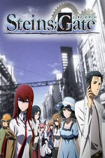 Steins Gate: Season 1