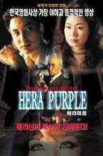 Hera Purple