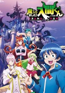 Welcome To Demon School! Iruma-kun (dub)