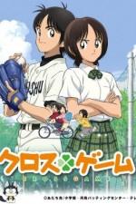 Kurosu Gêmu: Season 1