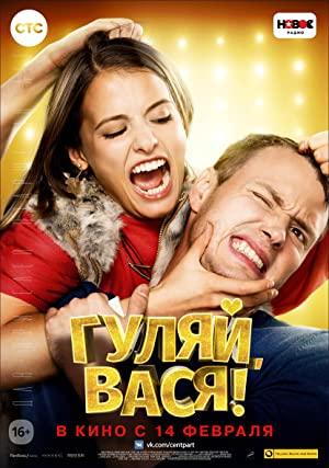 Gulyay, Vasya!