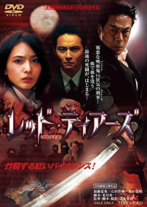 Monster Killer 2011