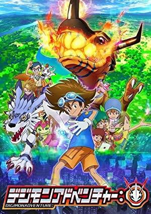 Digimon Adventure (2020)