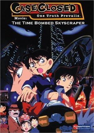 Detective Conan: Season 3