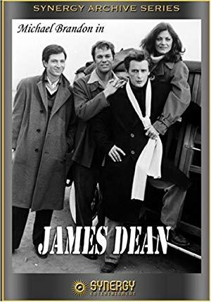 James Dean 1976