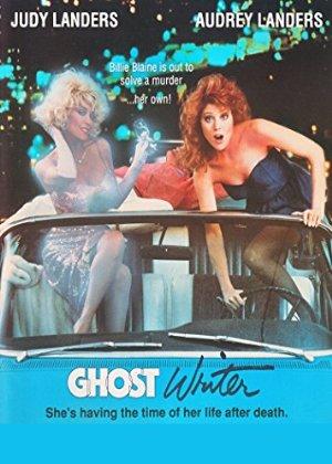 Ghost Writer (1989)