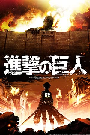 Attack On Titan Season 2 (dub)