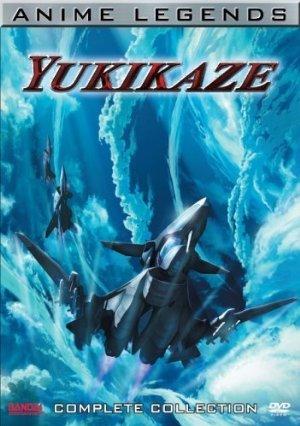 Yukikaze (sub)