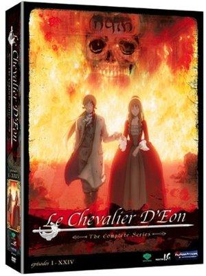 Le Chevalier D'eon: Season 1