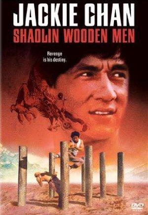 Shaolin Wooden Men