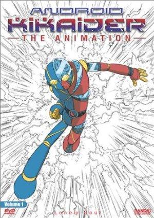 Kikaider 01 The Animation (dub)