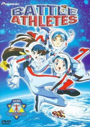 Battle Athletes (sub)