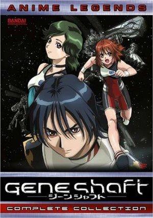 Geneshaft (sub)