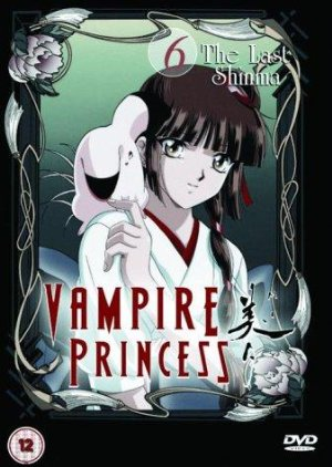 Vampire Princess Miyu: Season 1