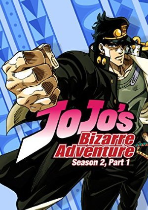 Jojo's Bizarre Adventure (dub)