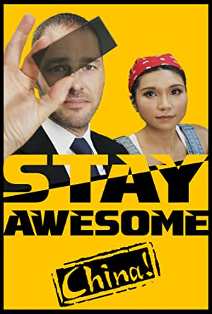 Stay Awesome, China!