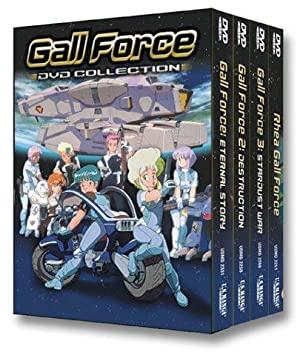 Gall Force 3: Stardust War (sub)