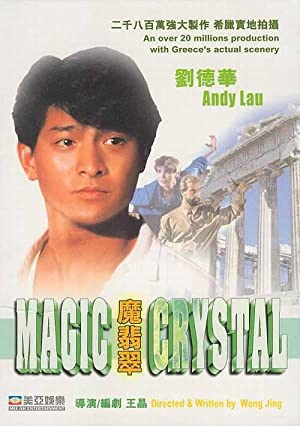 Magic Crystal