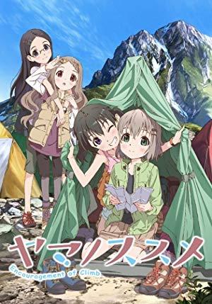 Yama No Susume: Season 3