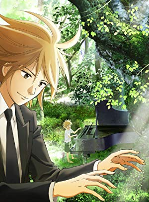 Piano Forest (tv) (sub)