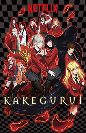 Kakegurui 2nd Season (dub)