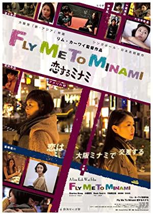 Fly Me To Minami