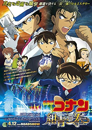 Detective Conan: The Fist Of Blue Sapphire