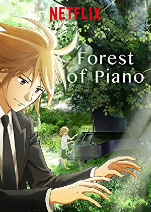 Piano Forest (tv) 2 (dub)