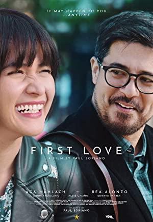 First Love 2018