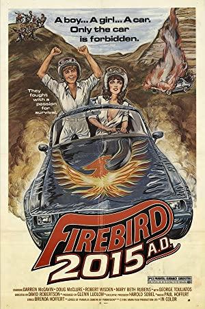 Firebird 2015 Ad
