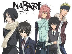 King Of Nabari: Season 1