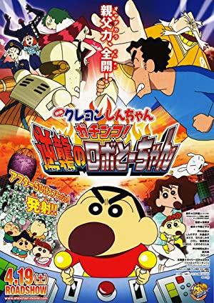 Crayon Shin-chan Movie 22: Gachinko Gyakushuu No Robo To-chan