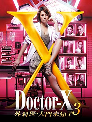 Doctor X 6