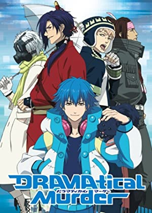 Dramatical Murder Ova Data_xx_transitory (sub)