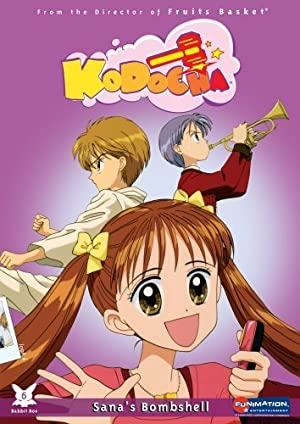 Kodomo No Omocha: Season 1